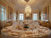 ' .  addslashes(Sposiamo wedding planners verona) . '