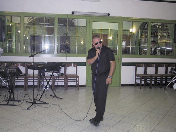 Gigi Sound