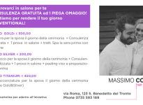 ' .  addslashes(Massimo Corsi) . '