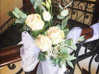 ' .  addslashes(Florist) . '