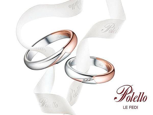 Acquistando da Negri Gioielli le vostre fedi nuziali firmate Polello avrete un diamante in omaggio