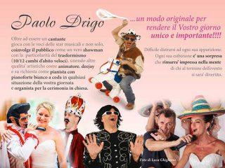 ' .  addslashes(Paolo Drigo) . '